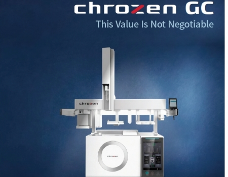 Predstavljamo novi ChoZen GC